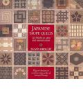 Japanese Taupe Quilts: 125 Blocks in Calm and Neutral Colors: Elegant Designs to Combine Into Works of Tranquil Beauty