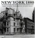 New York Architecture and Urbanism