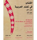 Al-Kitaab Fii Ta Callum Al-cArabiyya with DVDs: A Textbook for Beginning Arabic: Part One