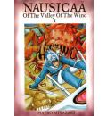 Nausicaa of the Valley of the Wind: v. 1: Perfect Collection