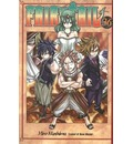 Fairy Tail: Volume 36
