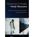 Floating Stone: 21 Thoughts of Kenji Miyazawa