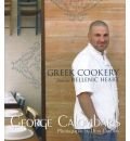 Greek Cookery from the Hellenic Heart