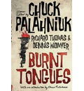 Burnt Tongues: An Anthology of Transgressive Short Stories