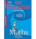 Maths: Revision Guide