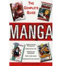 Manga: The Complete Guide