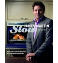 Slow Cooking: Mouthwatering Recipes with Minimum Effort