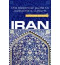 Iran - Culture Smart!: The Essential Guide to Customs and Culture
