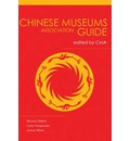 China Museums Association Guide