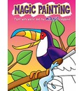Magic Painting Cat and Dog: Just Paint with Water and the Magic Happens!