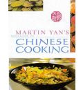 Invitation to Chinese Cooking