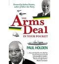 The Arms Deal in Your Pocket