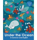 Under the Ocean in Samoan and English