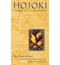 Hojoki: Visions of a Torn World