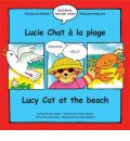 Lucy Cat at the Beach: Lucie Chat a La Plage