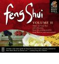 Feng Shui: v. 2: Music for Feng Shui and Relaxation