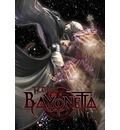 The Eyes of Bayonetta: Hardback and DVD