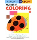 My Book of Coloring