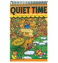 Gopher Buddies Quiet Time: Daily Devotional for Early Learners Ages 4-6