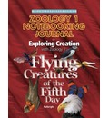 Zoology 1 Notebooking Journal (Young Explorer Series)