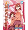 A Certain Scientific Railgun: v. 1