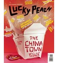 Lucky Peach: Issue 5