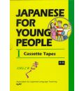 Japanese for Young People: Tapes Vol 1