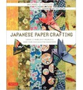 Japanese Paper Crafting: Create 17 Paper Craft Projects and Make Your Own Beautiful Washi Paper