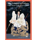 The Nobility of Failure