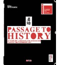 Passage to History: 20 Years of La Biennale Di Venezia and Chinese Contemporary Art