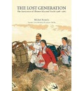 The Lost Generation: the Rustification of Chinese Youth, 1968-1980