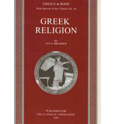 greek religion Due to the presence of greek colonies on the lower peninsula, the romans adopted many of the greek gods as their own religion and myth became one under this greek influence, the roman gods became more anthropomorphic – with the human characteristics of jealousy, love, hate, etc however, this.
