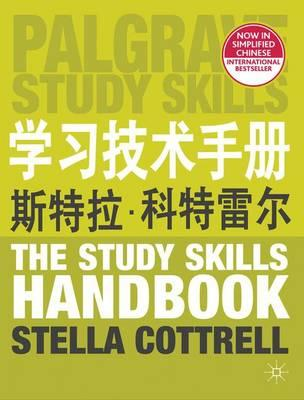 The Study Skills Handbook (Simplified Chinese Language Edition)