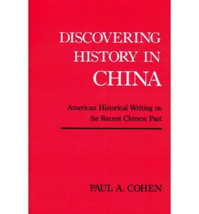 paul in chinese writing History of chinese language after several previous attempts to write chinese using the letters of the roman alphabet written by paul halsall email.
