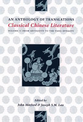Classical Chinese Literature: v. 1