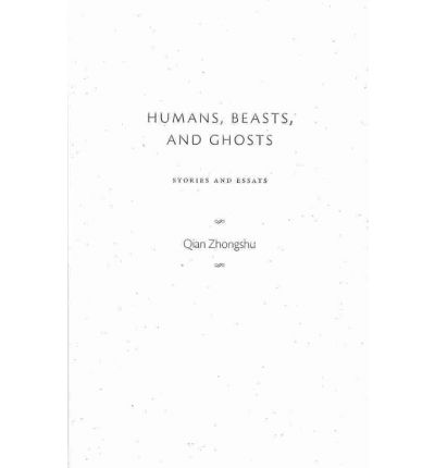 short essays about ghosts