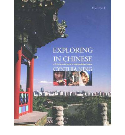 Exploring in Chinese: Volume 1 : A DVD-Based Course in Intermediate Chinese