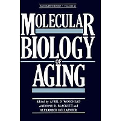 The Brown Biology of Aging Initiative