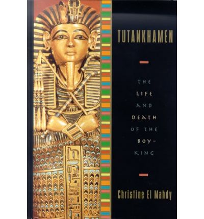 the life and times of famous egyptian pharaoh king nebkhepeurur tutankhaman