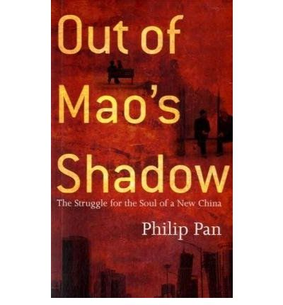 Comparing Lu Xun's Novels and Philip P. Pans's Out of Mao's Shadow Essay Sample