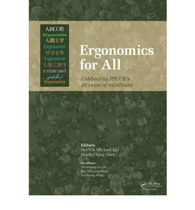 ergonomics essay Ergonomics is the whole reason for this mat the best mat is the mat that best works for everyone in summary, lighter people need a lot of cushion heavier people need a lot of support.