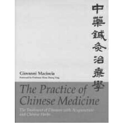 Complementary medicine free ebooks texts centre read e books online the practice of chinese medicine the treatment of diseases with fandeluxe Gallery