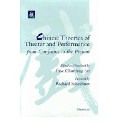 a review of richard schechners three major essays Performance studies: an introduction: richard schechner: richard schechner's pioneering textbook provides a lively review 'this ever improved 3 rd edition of.
