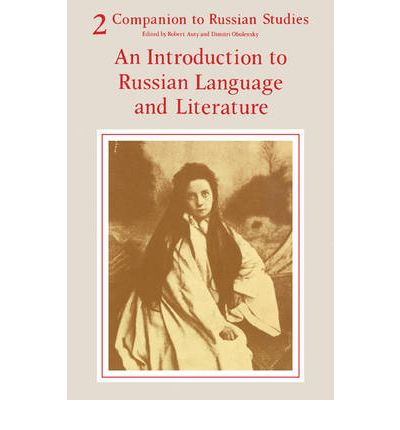 Russian Literature Women Language And 13