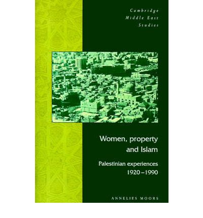 ownership of property in islamic law Property law is the area of law  the notion of absolute ownership into statute, protection of personal property rights was present in medieval islamic law and.