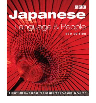 Japanese Language and People
