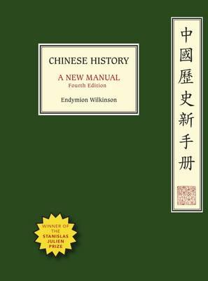 Chinese History : A New Manual, Fourth Edition