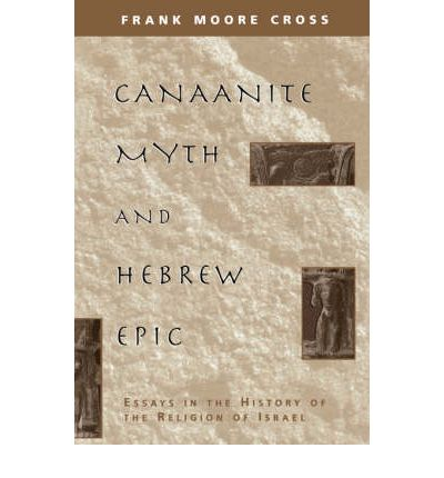 Canaanite epic essay hebrew history in israel myth religion