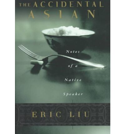 a review of eric lius notes of a native speaker