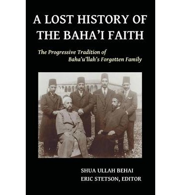 history of the bahai faith religion essay Research notes in shaykhi, babi and baha'i  in religious history occasional papers in  í faith and religious diversity the baha'i studies .